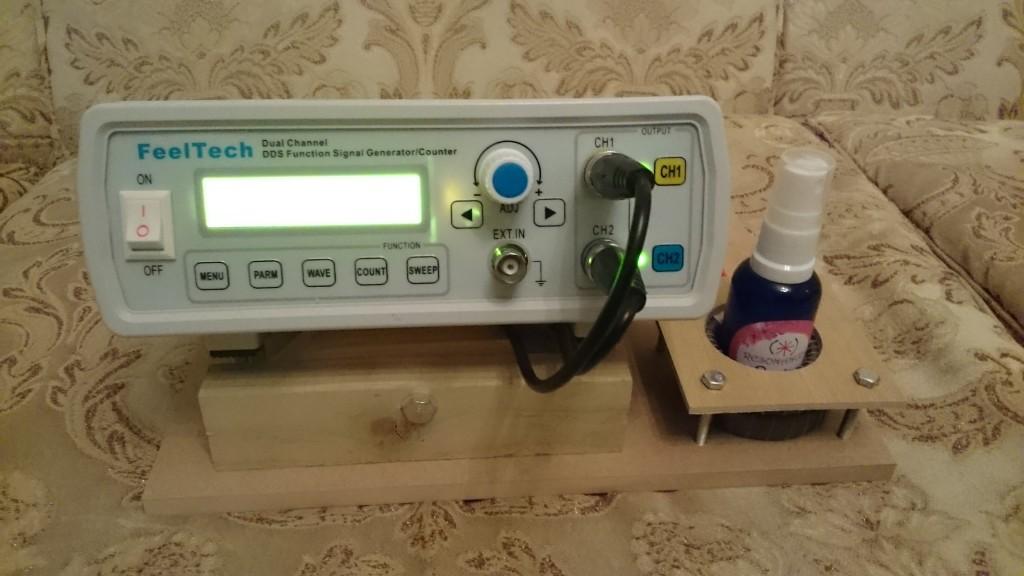 Resonance equipment